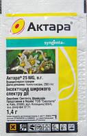 Актара 25 ВГ 1.4 м інсектицид широкого спектру дії (тіаметоксам, 250 г/кг), фото 1