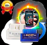 Диагностика авто elm327 obd2 блютуз сканер