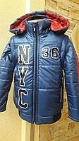 """Куртка-жилетка  """"Нью-Йорк"""" синий с красным для мальчика от 4-до 8лет(86 -104 рост)"""