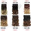 Волосся на заколках термостійкі 60 см на затискачах ОМБРЕ хвилясті на кліпах тресс накладної, фото 2