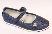 Детская обувь оптом. Недорогие туфли для девочек ТМ.EeBb (разм. с 26-по 31) 8 пар