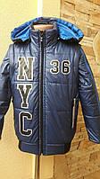 """Куртка-жилетка  """"Нью-Йорк"""" синий с голубым для мальчика от 4-до 8лет(86 -104 рост)"""
