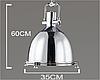 Винтажный подвесной светильник (люстра) P9166036A