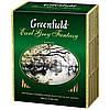 Чай Greenfield Earl Grey Fantasy, 100 пакетов