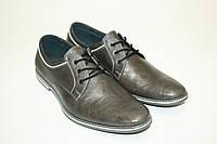 Темно-серые туфли на шнуровке / boot 18120сер.х, фото 1