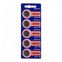 Батарейка Sony CR1616 (1шт.)