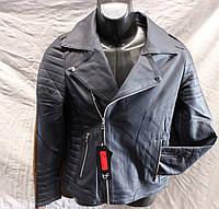Куртка мужская,купить куртку мужскую со  склада оптом,весна,искусственная кожа,MT 1840 1/2 MK- 0010
