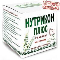 Нутрикон Плюс (запоры,  дисбактериоз, гепатит,  ожирение, сахарный диабет, онкология, опухоль, химиотерапия)