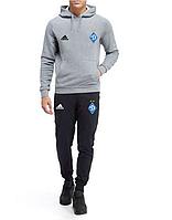 Спортивный костюм Динамо Киев, Адидас, Adidas, с капюшоном, серо-черный, ф4830