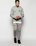Спортивный костюм Атлетико, Atletico, Nike, Найк, полностью серый, ф4852