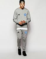 Спортивный костюм Динамо Киев, Адидас, Adidas, полностью серый, ф4858