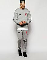 Спортивный костюм NB-Liverpool, Ливерпуль, Нью Беленс, полностью серый, ф4862