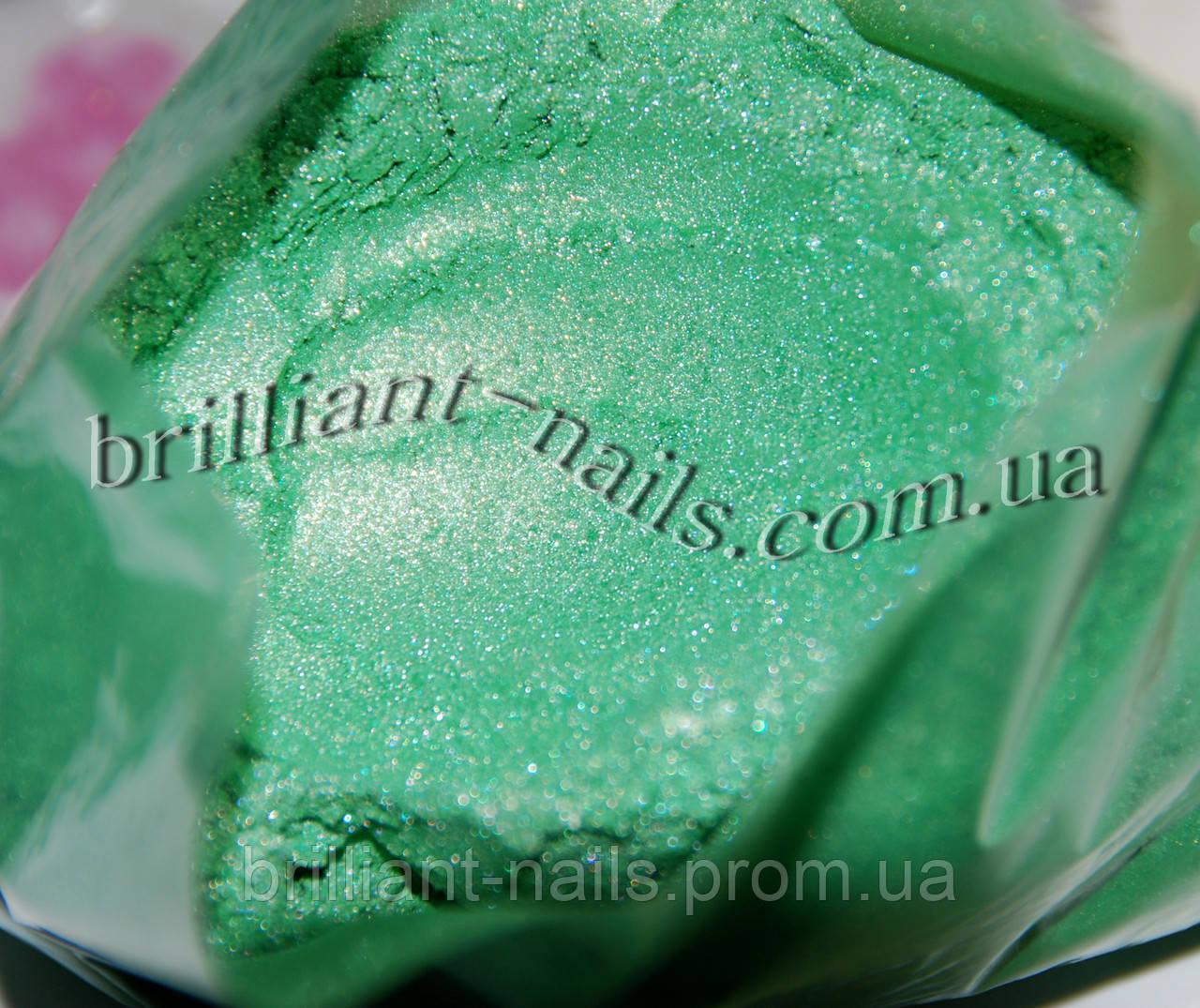 Перламутровый пигмент зеленый светлый /мятный  (2.5г)