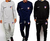 Спортивный костюм Атлетико, Atletico, Nike, Найк, серый, синий, черный, ф4904
