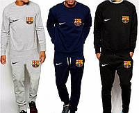 Спортивный костюм Nike-Barcelona, Барселона, Найк, серый, синий, черный, ф4906
