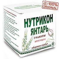 Нутрикон Янтарь (янтарная кислота, антиоксидант, нейродермит, отравление, запор, дисбактериоз, дискинезия)