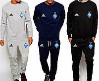 Спортивный костюм Динамо Киев, Адидас, Adidas, серый, синий, черный, ф4911