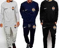 Спортивный костюм Шахтер Донецк, Найк, Nike, серый, синий, черный, ф4927