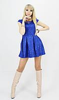 Платье синее коктейльное Дана р 42,44,46
