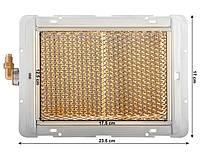 Горелка газовая инфракрасного излучения Vita с краном