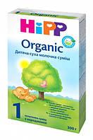Органическая детская сухая молочная смесь HiPP Organic 1 начальная 300 гр.