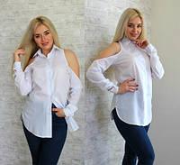 Стильная рубашка женская