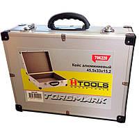Скринька для косметики, інструментів, обладнання алюмінієвий 455х150х330 мм