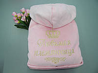 Именной халат с вышивкой женский розовый