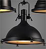 Винтажный подвесной светильник (люстра) P9166036B