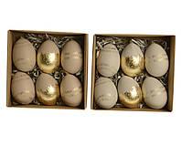 Дизайнерские пасхальные яйца 6 шт 5см