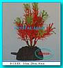 Растение Атман S-110D1, 20см
