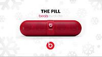 Beats Pill small wireless speaker