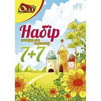 Набор цветного картона и бумаги А4 7+7, Olli, OL-0477-7, 175101
