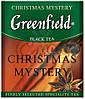 Чай Greenfield Christmas Mystery (HoReCa), 100 пакетов