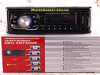 Автомагнитола Pioneer 2052. MP3, USB, AUX, FM. ISO