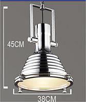 Винтажный подвесной светильник (люстра) P9166036C