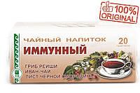 Фито-чай «Иммунный» - противостоит стрессам и психоэмоциональным нагрузкам