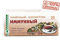 Фито-чай «Иммунный» - укрепляет иммунитет, помогает противостоять стрессам и психоэмоциональным нагрузкам