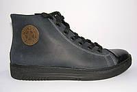 Высокие кеды мужские кожаные Broni Б-10 синие
