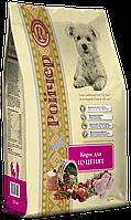 Ройчер (Roycher) Сухой корм для щенков 7,5 кг + 0.5 кг в подарок