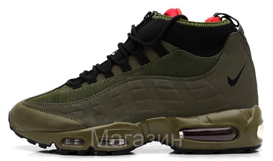 Мужские высокие кроссовки Nike Air Max 95 Sneakerboot (в стиле Найк Аир Макс 95 Сникербут) хаки
