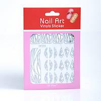Трафарет зигзаг-наклейки для дизайна ногтей серебро,12 шт,рисунки в ассортименте, фото 1