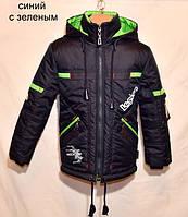 Демисезонная детская куртка на синтепоне на мальчика 26- 32 размеры
