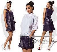 Сарафан+блузка /фиолетовый+белый/
