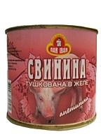 Свинина Аппетитная