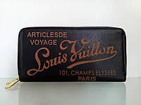 Кошелек Louis Vuitton, копия, фото 1