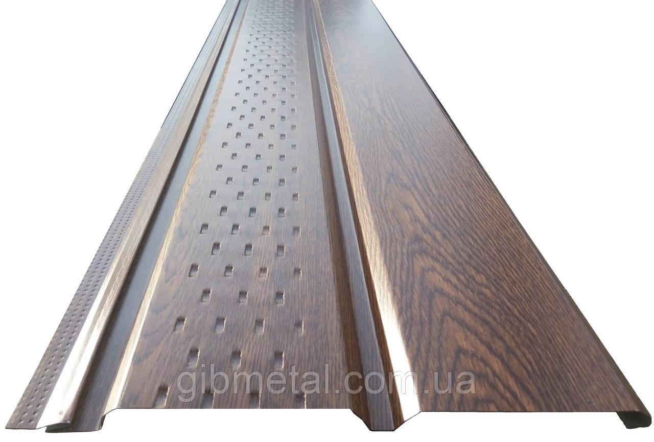 Софит металлический перфорированный 0,45 мм «Ruukki»  (Финляндия)