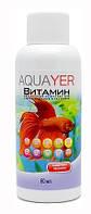 Aquayer Витамин, 60 мл