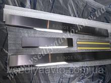 Защита порогов - накладки на пороги Land Rover RANGE ROVER SPORT с 2005-2009 гг. (Standart)