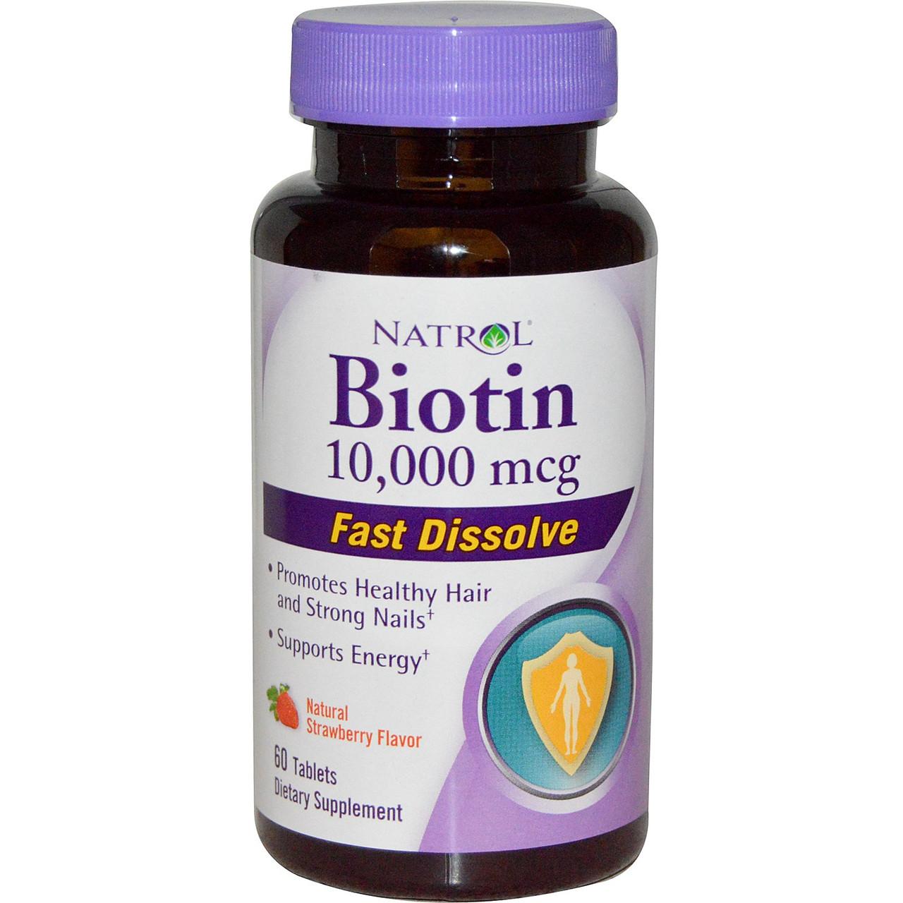 Биотин Natrol быстрорастворимый, 10.000 мкг, 60 таблеток